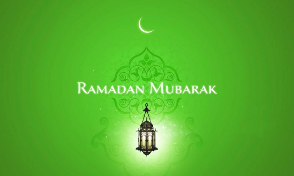 Ramadhan Bulan Maghfirah